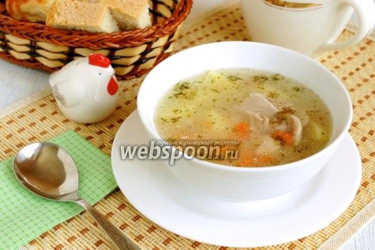 Фото Суп с курицей и рисом