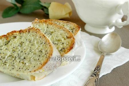 Лимонный кекс с маком