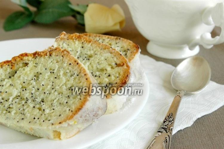 Фото Лимонный кекс с маком