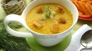 Фото рецепта Гаспачо из жёлтых помидоров