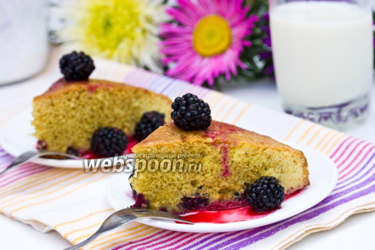 Фото Кукурузный бисквит с ягодами