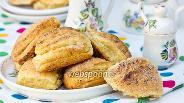 Фото рецепта Печенье с творогом «Эчпочмак»