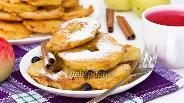 Фото рецепта Яблоки в кляре