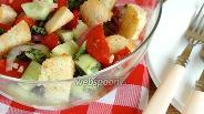Фото рецепта Панцанелла (Panzanella)