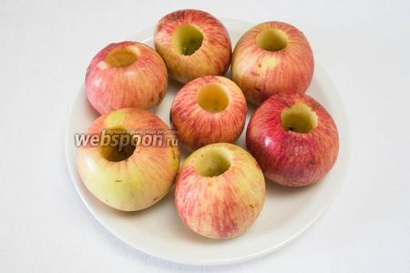 Яблоки вымыть, просушить. Удалить сердцевину.