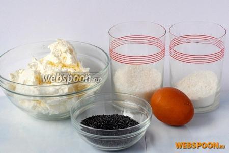 Для приготовления ленивых вареникв с маком нам понадобится творог, мак, яйцо, сахар, мука.