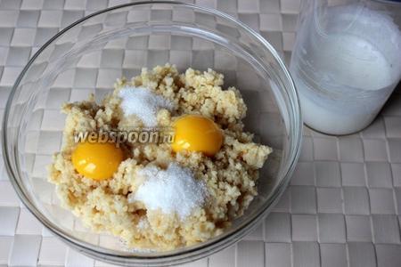 В остывшую кашу добавьте 1-2 столовые ложки сахара или ванильного сахара, желтки и перемешайте. Введите в массу взбитые в пену белки.
