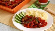 Фото рецепта Телятина жареная с овощами