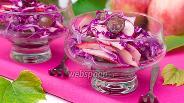 Фото рецепта Салат с капустой, виноградом и яблоком