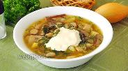 Фото рецепта Суп с фасолью и боровиками