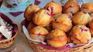 Фото рецепта Кексы кокосовые с ягодами