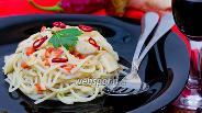 Фото рецепта Спагетти в сливочном соусе с белыми грибами и сладким перцем