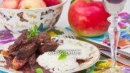 Фото рецепта Печень с яблоками в кисло-сладком винном соусе
