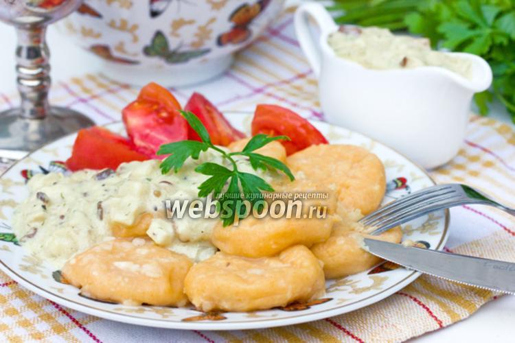 Фото Картофельные ньоккетти с паприкой и мускатным орехом