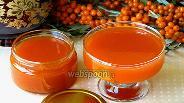 Фото рецепта Янтарное пюре «Кладовая витаминов»