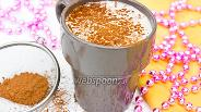 Фото рецепта Коктейль «Какао с мороженым»