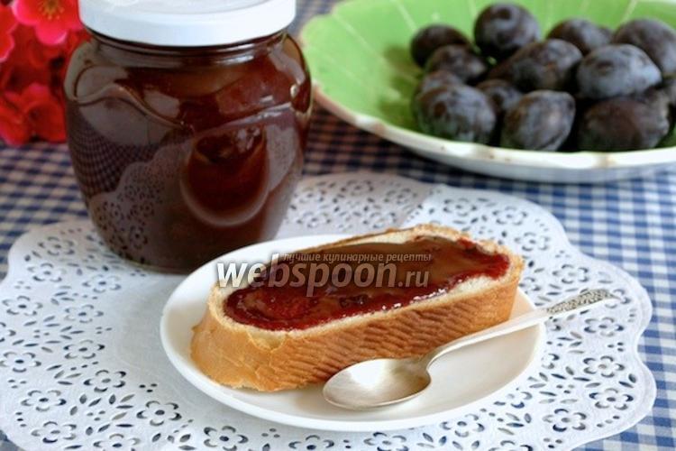 Варенье из слив с какао и сливочным маслом и орехами