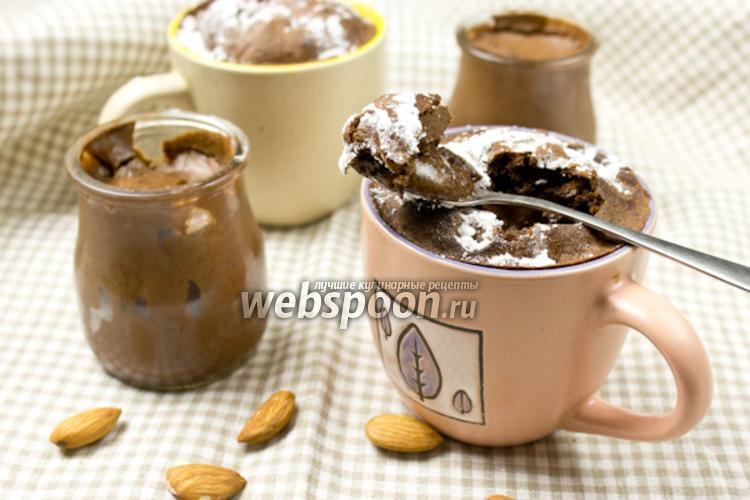 Фото Шоколадный мусс и суфле в одном рецепте