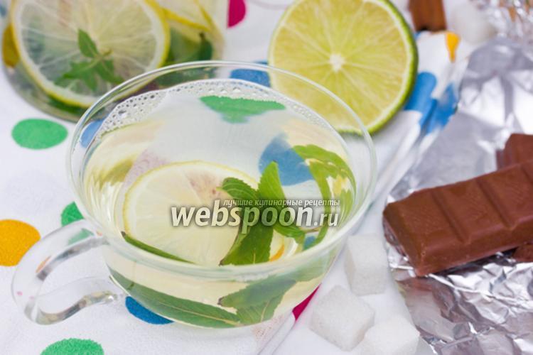 Фото Чай с мятой лаймом и корицей