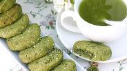 Фото рецепта Печенье с чаем маття и кунжутом