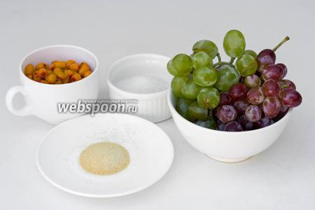 Для приготовления десерта нам понадобится виноград, облепиха, сахар и быстрорастовримый желатин.