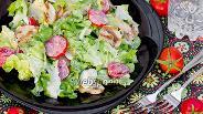 Фото рецепта Салат с шампиньонами-гриль и помидорами черри