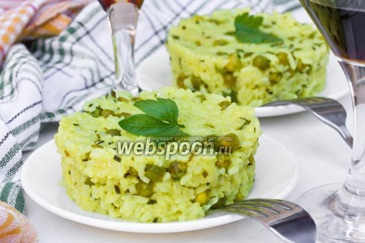 Фото Золотистый рис с зелёным горошком
