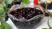 Фото рецепта Варенье из черноплодной рябины и кабачка