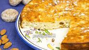 Фото рецепта Австрийский творожный пирог