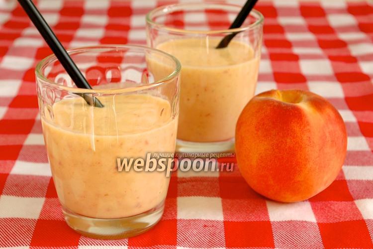Фото Смузи персиковый с йогуртом