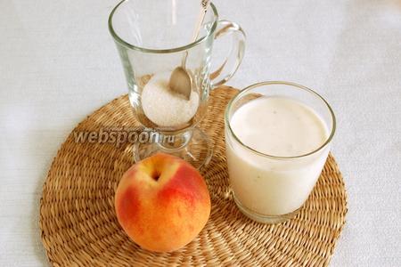 Подготовить йогурт, вымытый персик и сахар (но он может и не понадобиться).