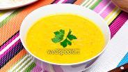 Фото рецепта Сливочный крем-суп с морковью