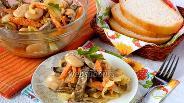 Фото рецепта Салат с фасолью и печенью