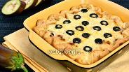 Фото рецепта Пирог с баклажанами