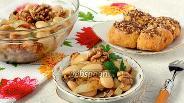 Фото рецепта Салат с фасолью и грецкими орехами