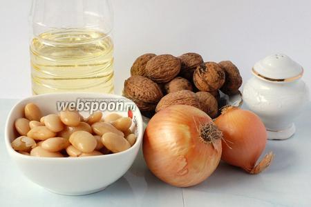 Для приготовления салата нам понадобится фасоль, лук, орехи, подсолнечное масло.