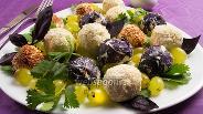 Фото рецепта Сырные шарики с виноградом