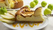 Фото рецепта Яблочный чизкейк
