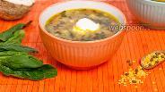 Фото рецепта Чечевичный суп со шпинатом