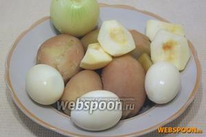 Очистить кожуру с картофеля, лука, яблока. У яблока вырезать сердцевину. Очистить скорлупу с яиц.
