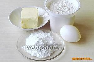 Приготовление заготовок корзиночек из теста. Для приготовления корзиночек нужно взять муку высшего сорта, сахарную пудру, сливочное масло, яйцо и щепотку соли.
