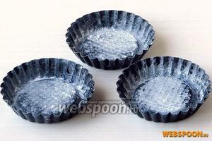 Формочки для кексов или тарталеток смазать маслом и обсыпать мукой.