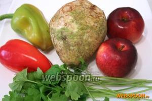 Приготовьте сельдерей, яблоки и перец болгарский сладкий разных цветов.