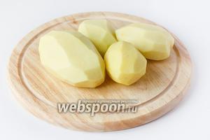 Картофель чистим, промываем и насухо вытираем.