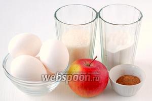 Для приготовления бисквитного рулета с яблочной начинкой нам понадобятся яблоки кисло-сладкие, корица, сахар, мука, яйца, разрыхлитель.