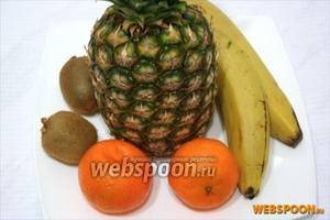 Приготовьте необходимые фрукты. Вам понадобится ананас, бананы, киви и мандарины.