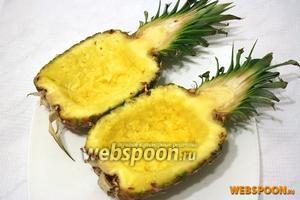 Сердцевину ананаса вырежьте ножом так, чтобы остались стенки толщиной около 1 см.
