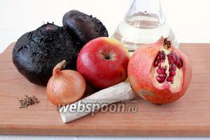 Для приготовления салата нам понадобится варёная свёкла, лук репчатый, яблоко кисло-сладкое, хрен, гранат, подсолнечное масло, тмин, соль.