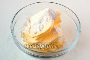 Тем временем масло комнатной температуры порезать кусочками и соединить с сахарной пудрой.