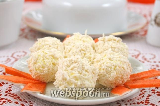 рецепт крабовые шарики с фото